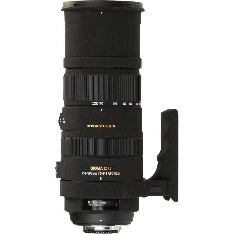 Lente Sigma 150-500mm f/5-6.3 para Canon.