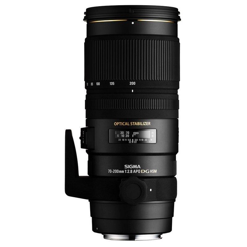 Lente Sigma 70-200mm f/2.8.
